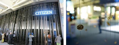 Baselworld citizen