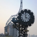 TIANJIN SEAGULL WATCH